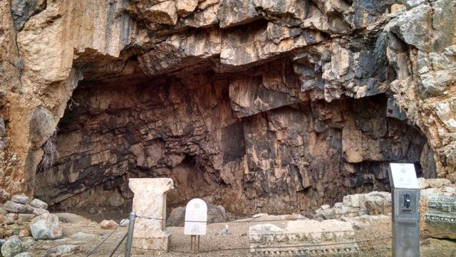 Gates of Hell at Caesaria Philippi